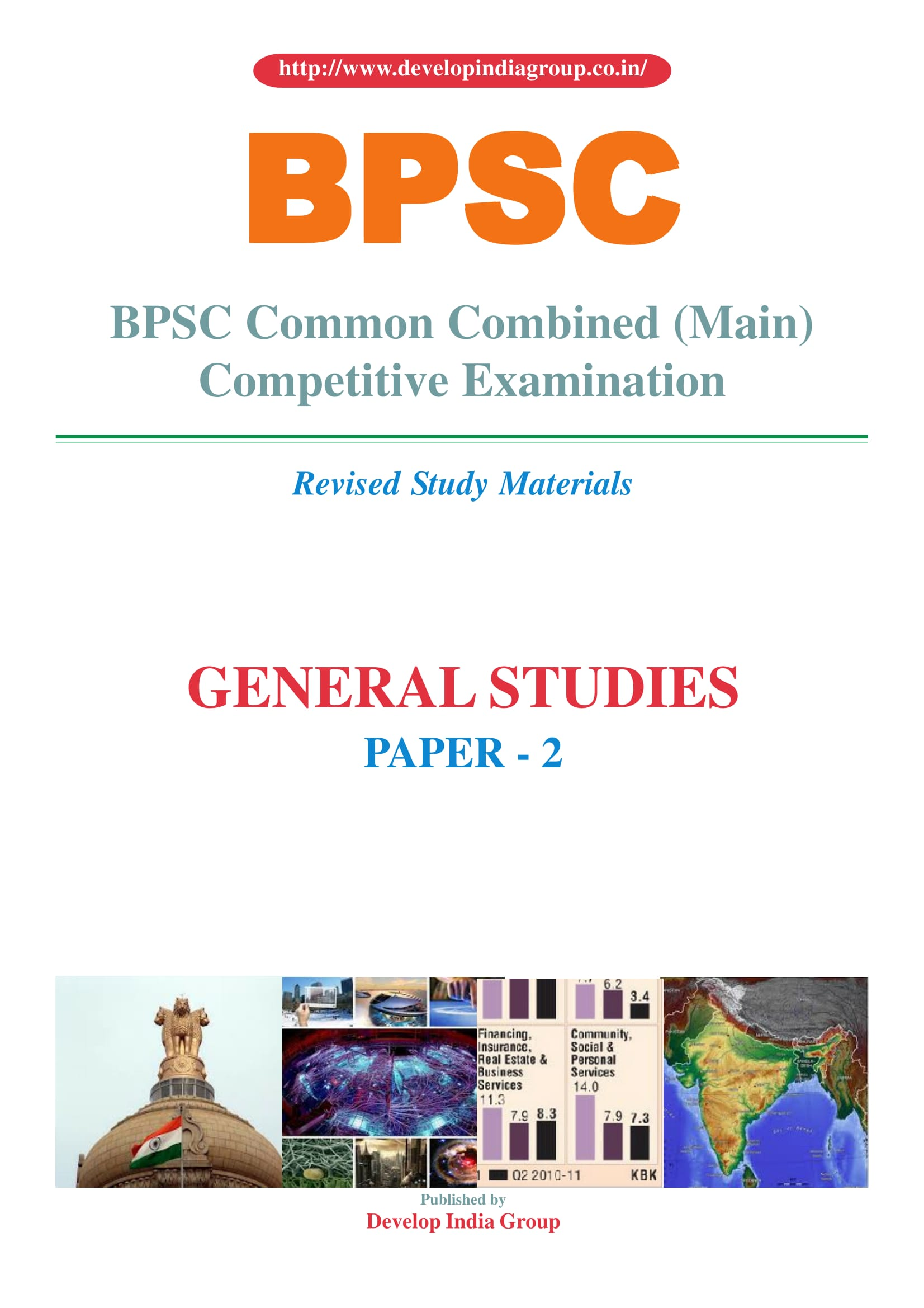 BPSC_Main_General_Studies_Paper_II_(Eng)