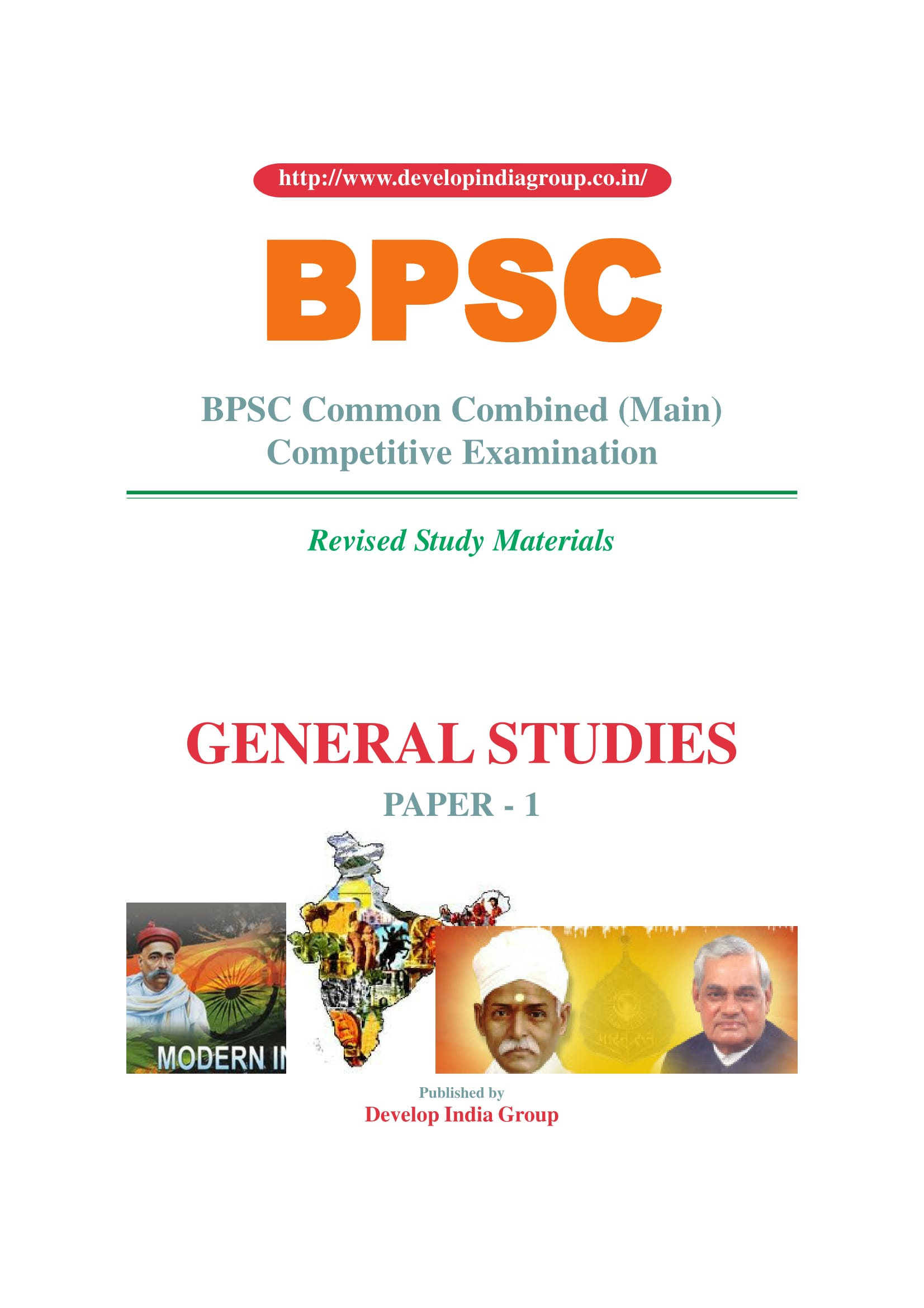 BPSC_Main_General_Studies_Paper_I_(Eng)
