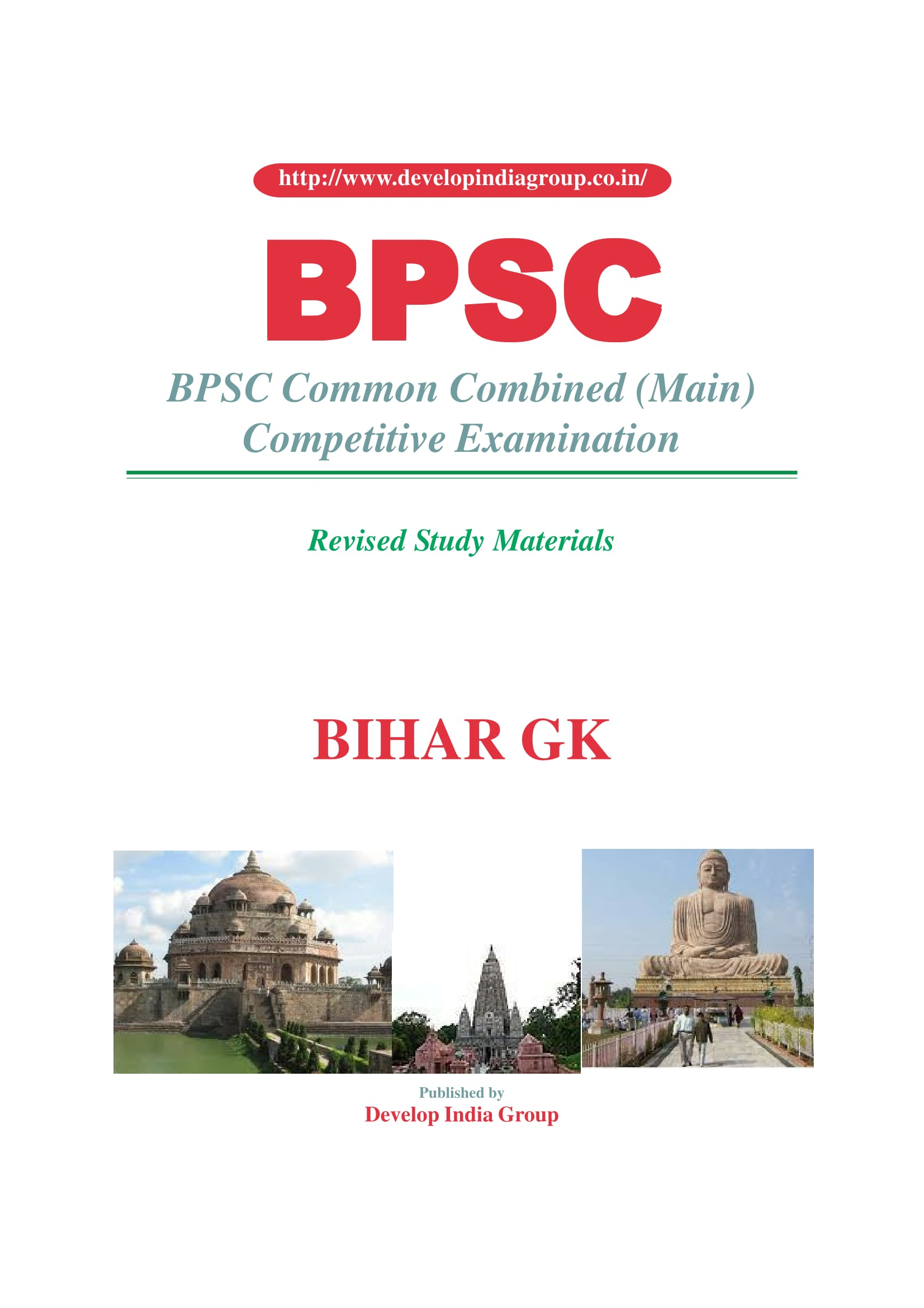 BPSC_Main_State_Special_Eng