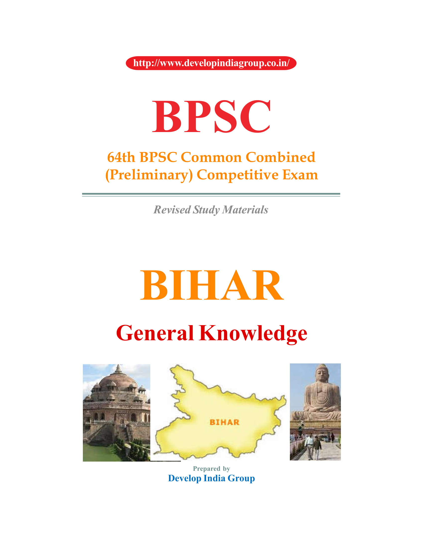 BPSC_Prelims_State_Specific_Eng_cover