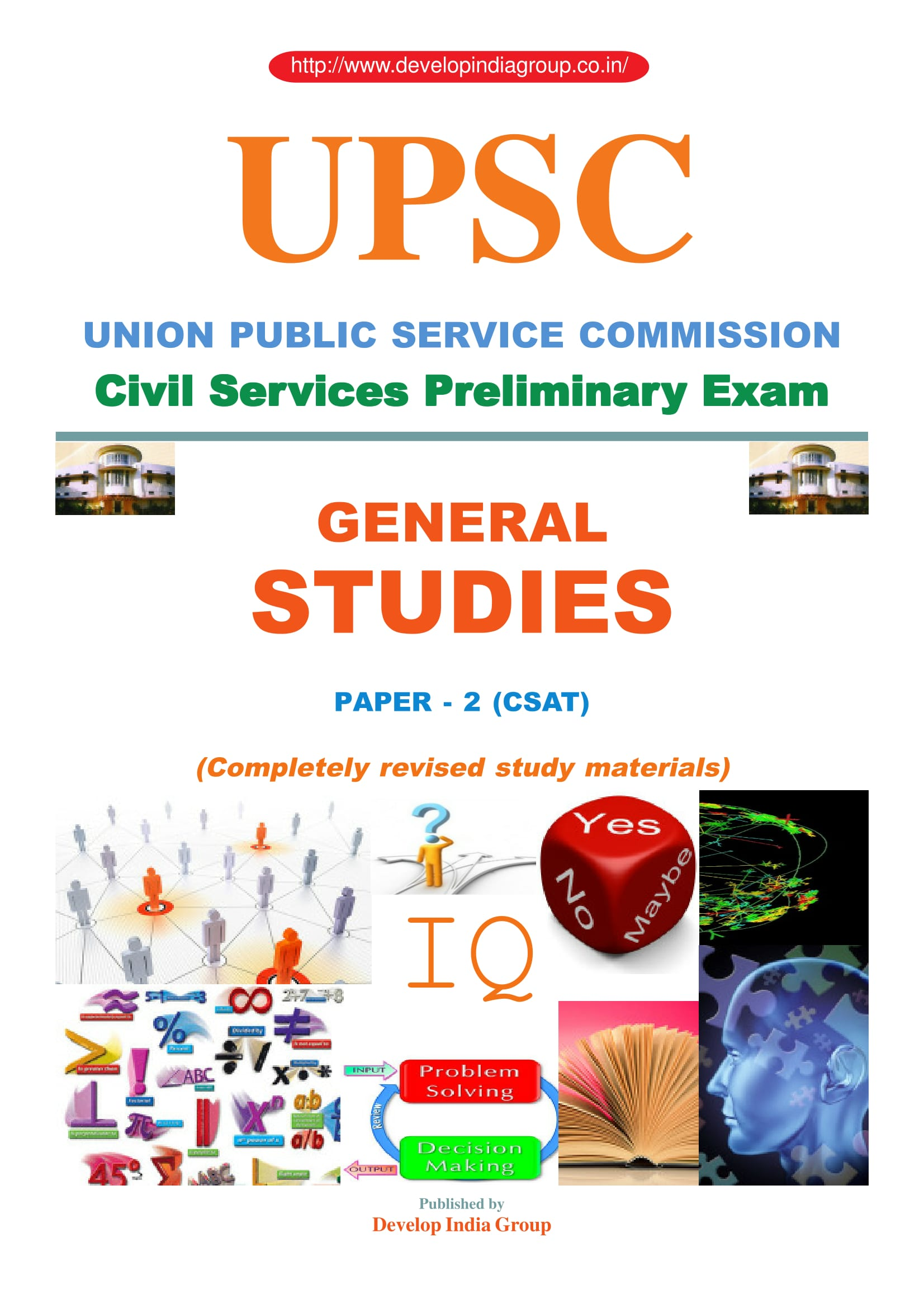 Civil Services Prelims Exam Paper II (CSAT) study notes (English)