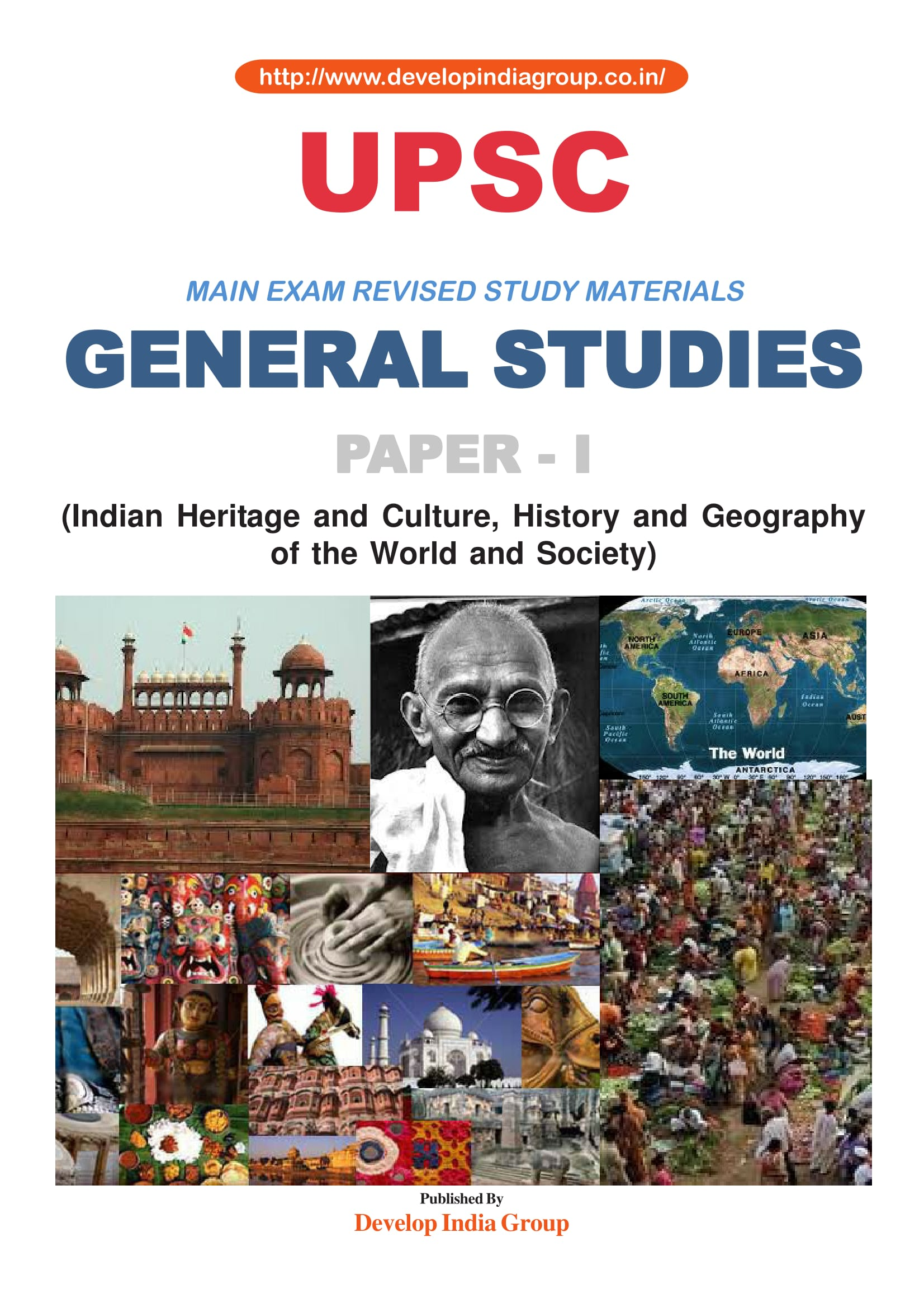 Indian Heritage and Culture, History and Geography of the World and Society cover