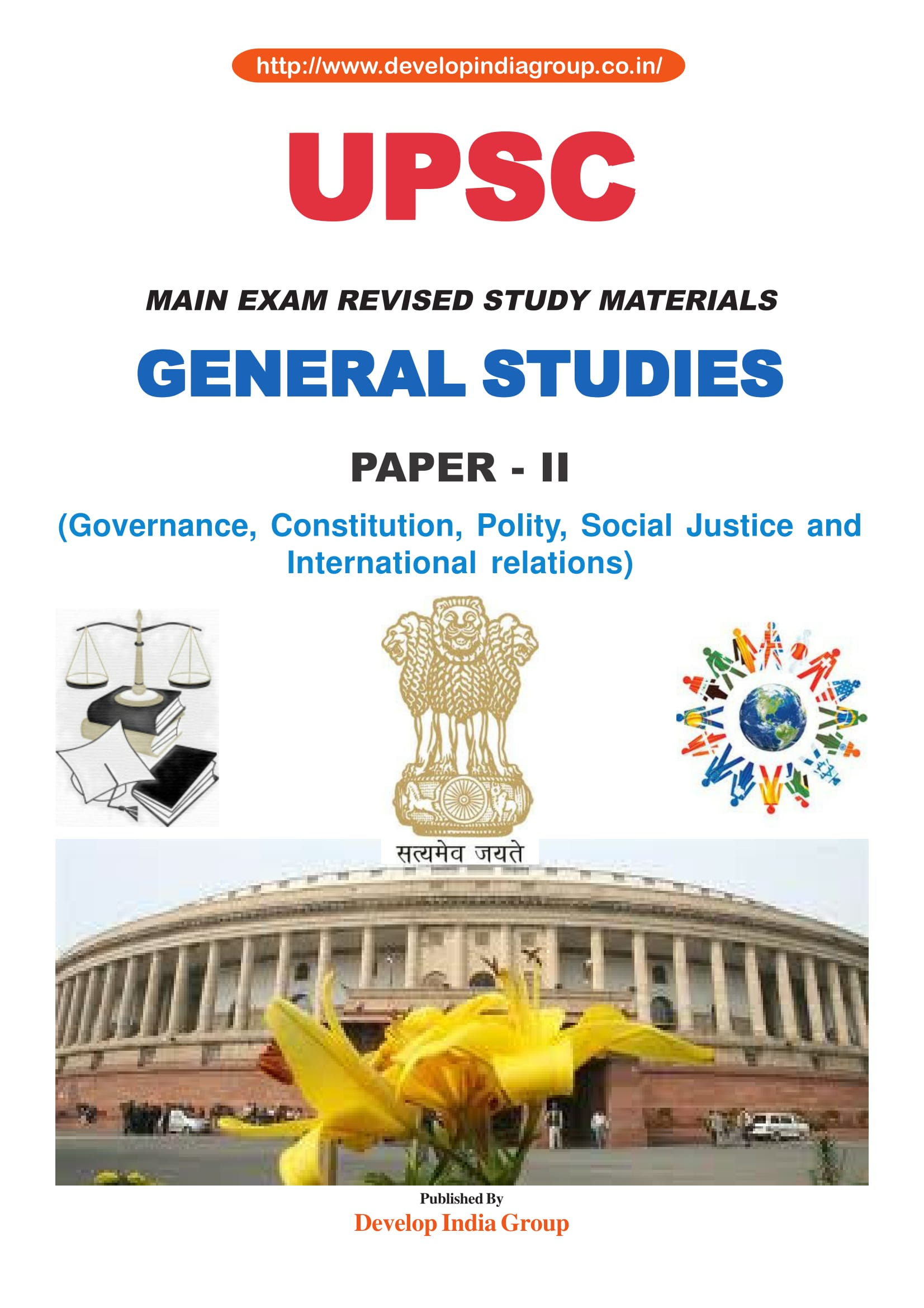 Governance, Constitution, Polity, Social Justice and International relations cover