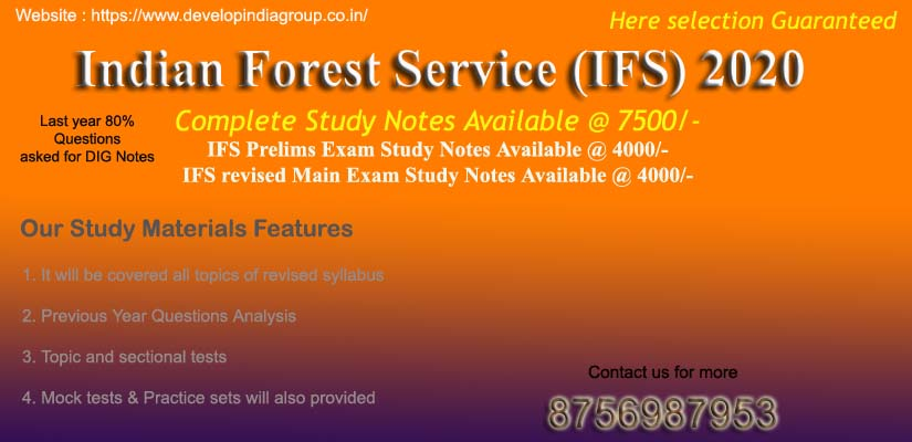 IFS Exam Complete Study Notes available