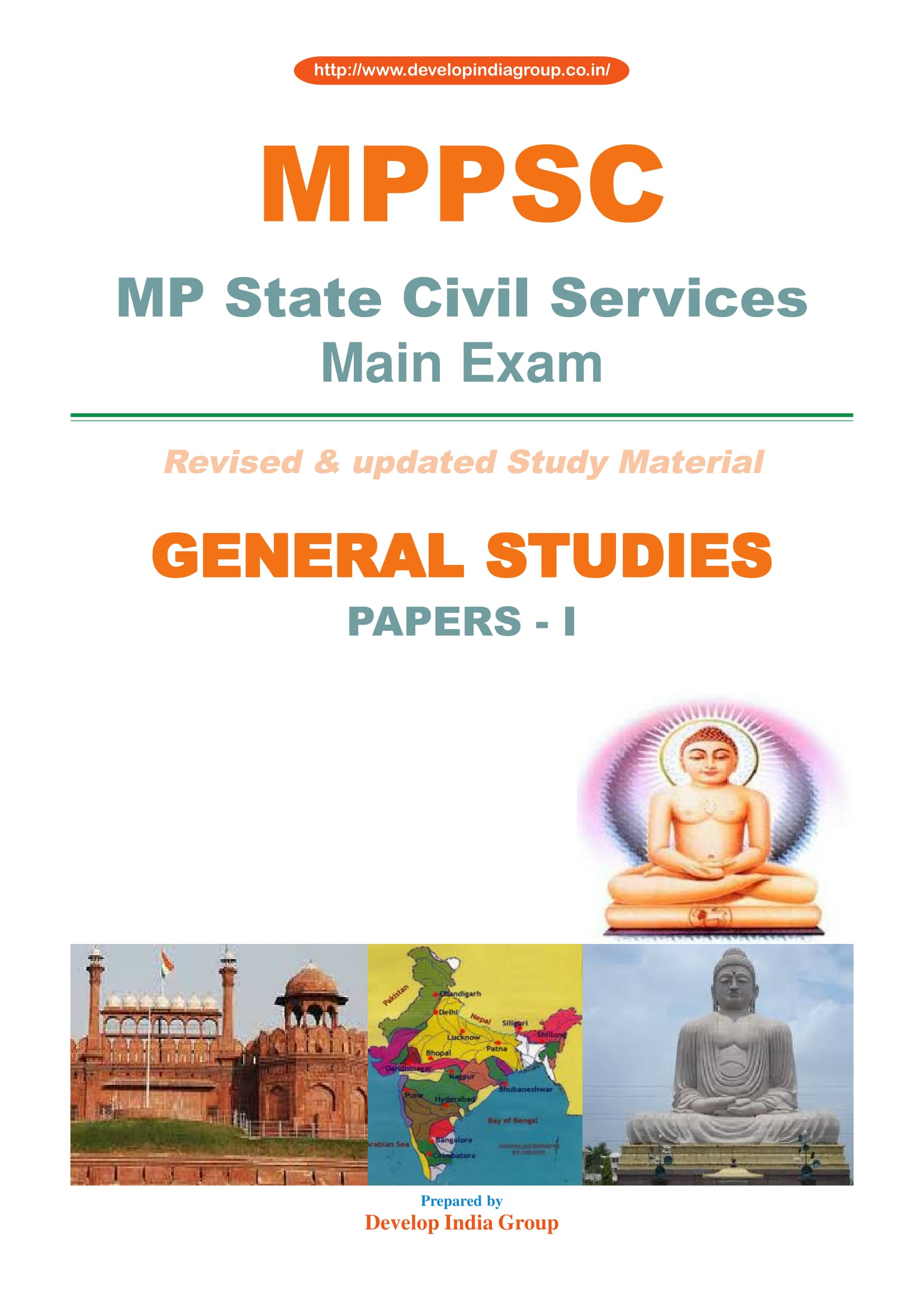 MPPSC Main (revised) Paper I General Studies (English)