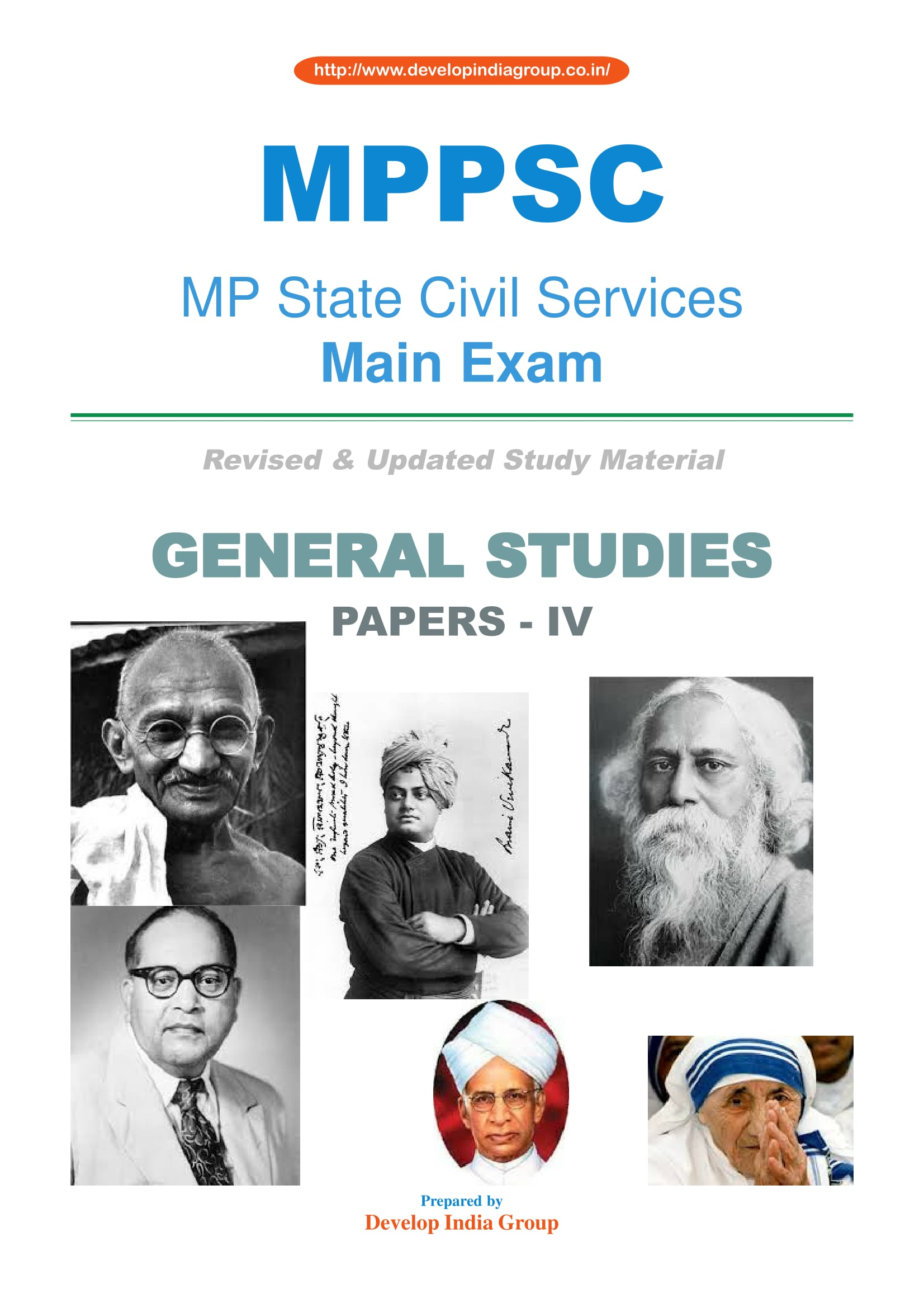 MPPSC Main (revised) Paper IV General Studies (English)