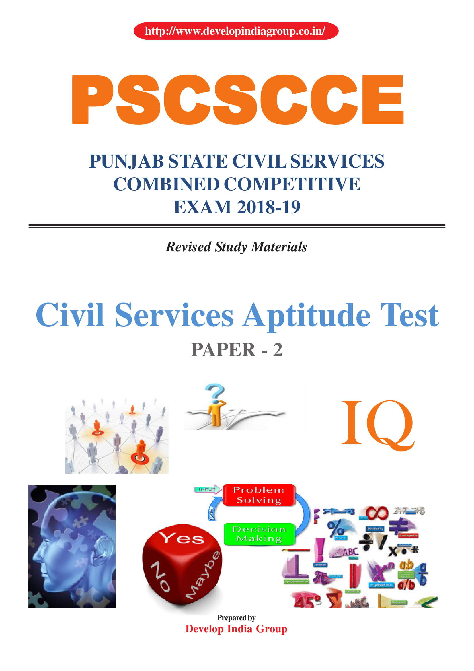 Punjab PSC General Studies paper II cover