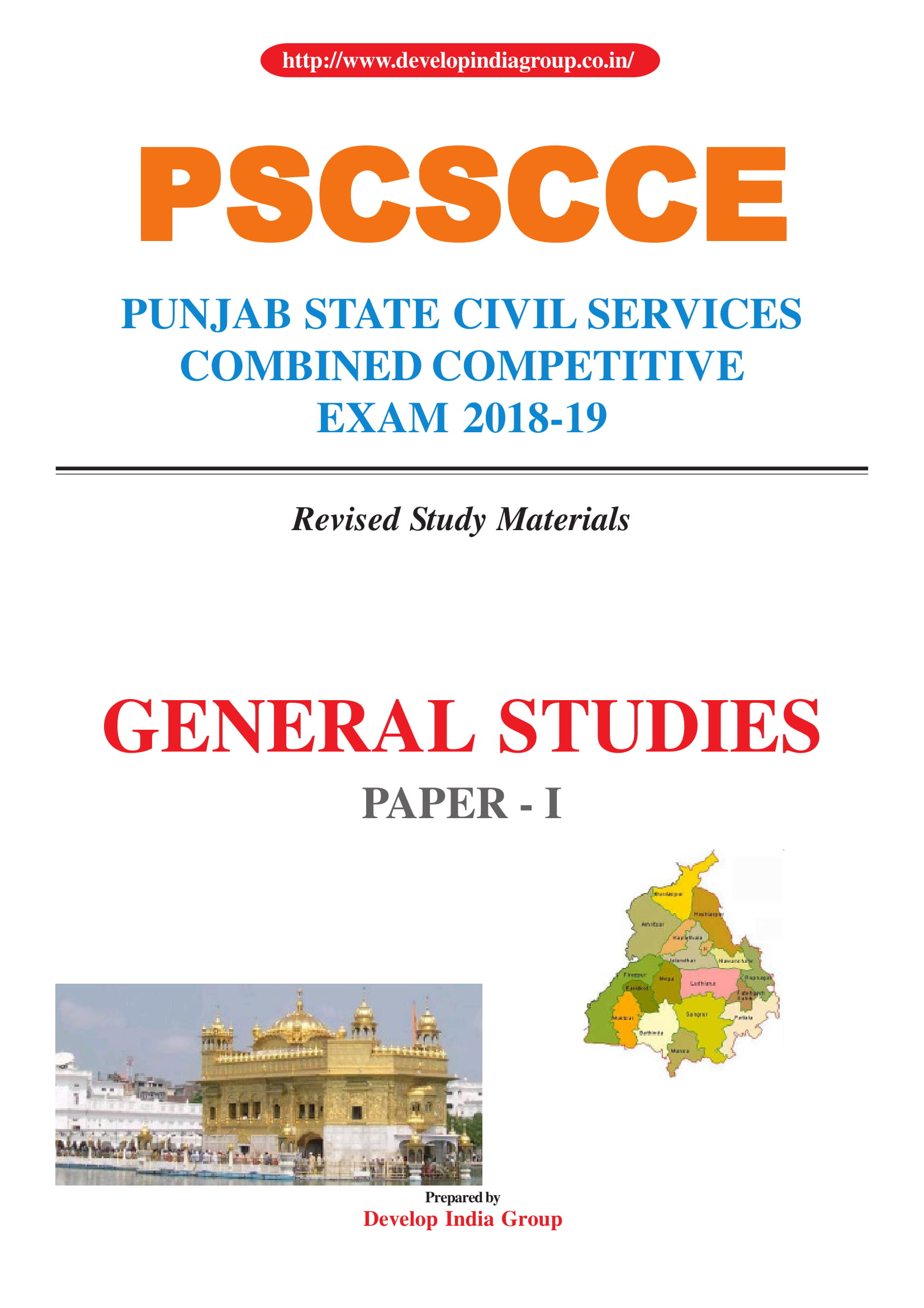 Punjab PSC General Studies paper I cover