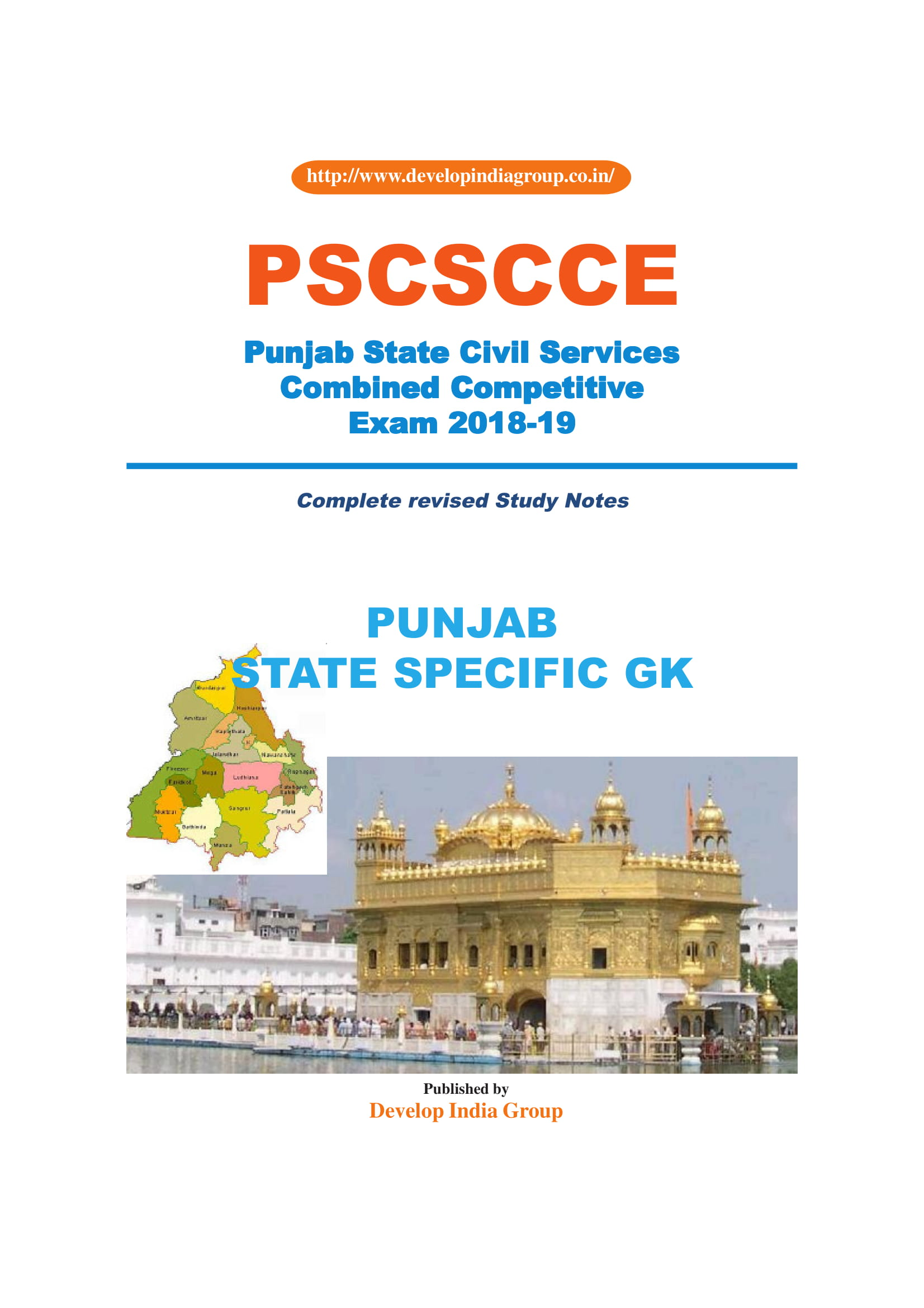 Punjab PSC state special cover