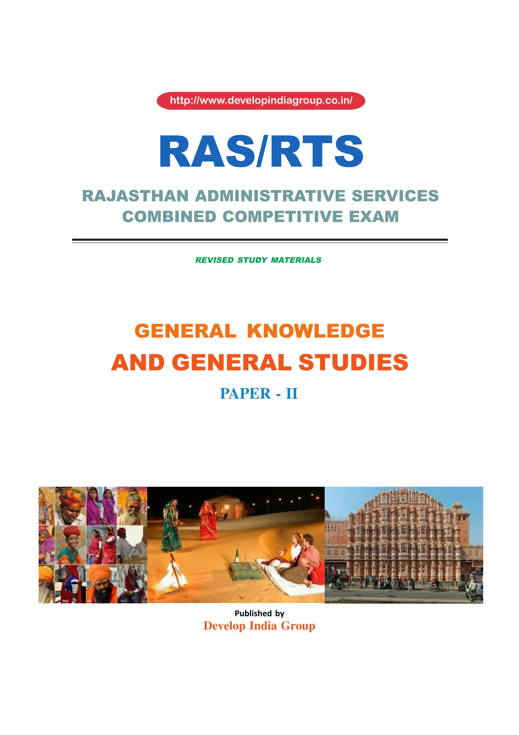 RAS Exam 2019 News, Date, discussion forum