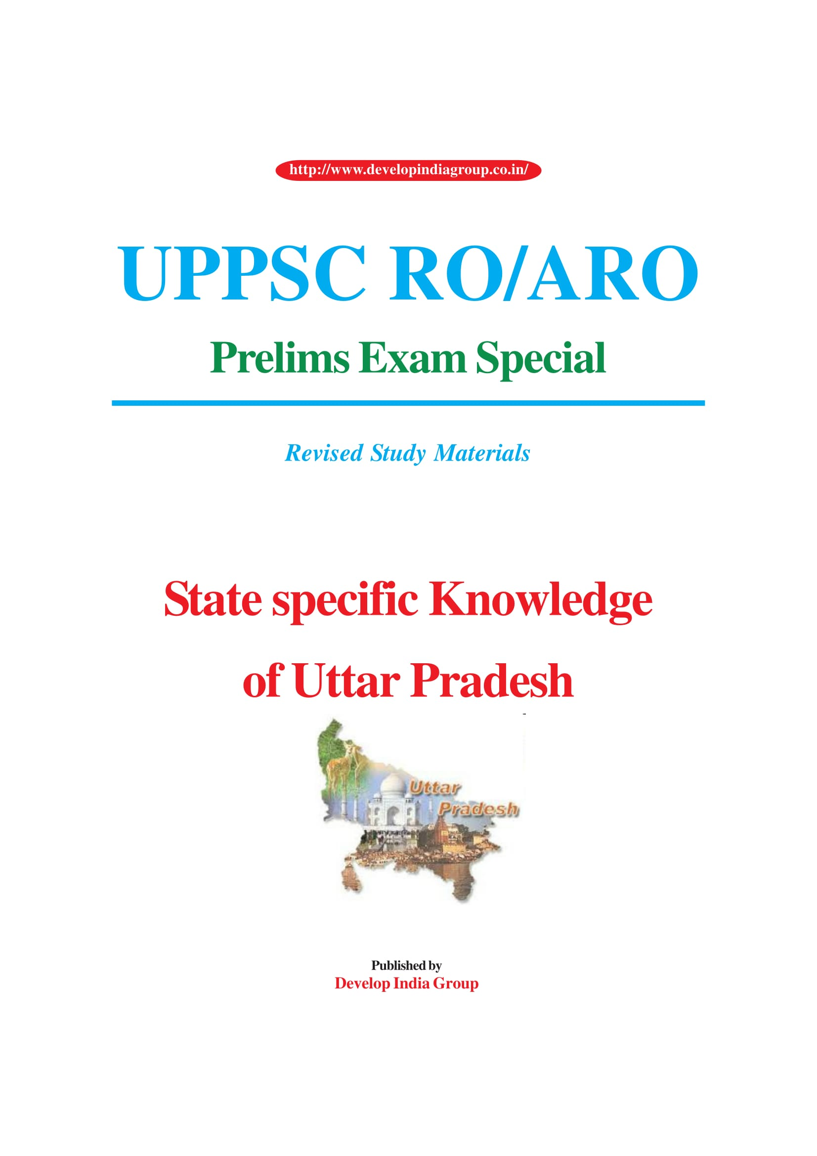 RO Exam UP State Specific GK (English).jpg