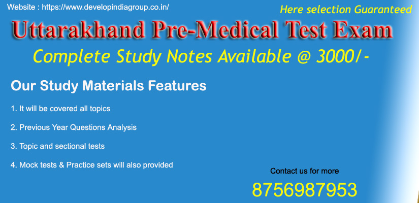 All Medical Entrance Exams Complete Study Notes Available