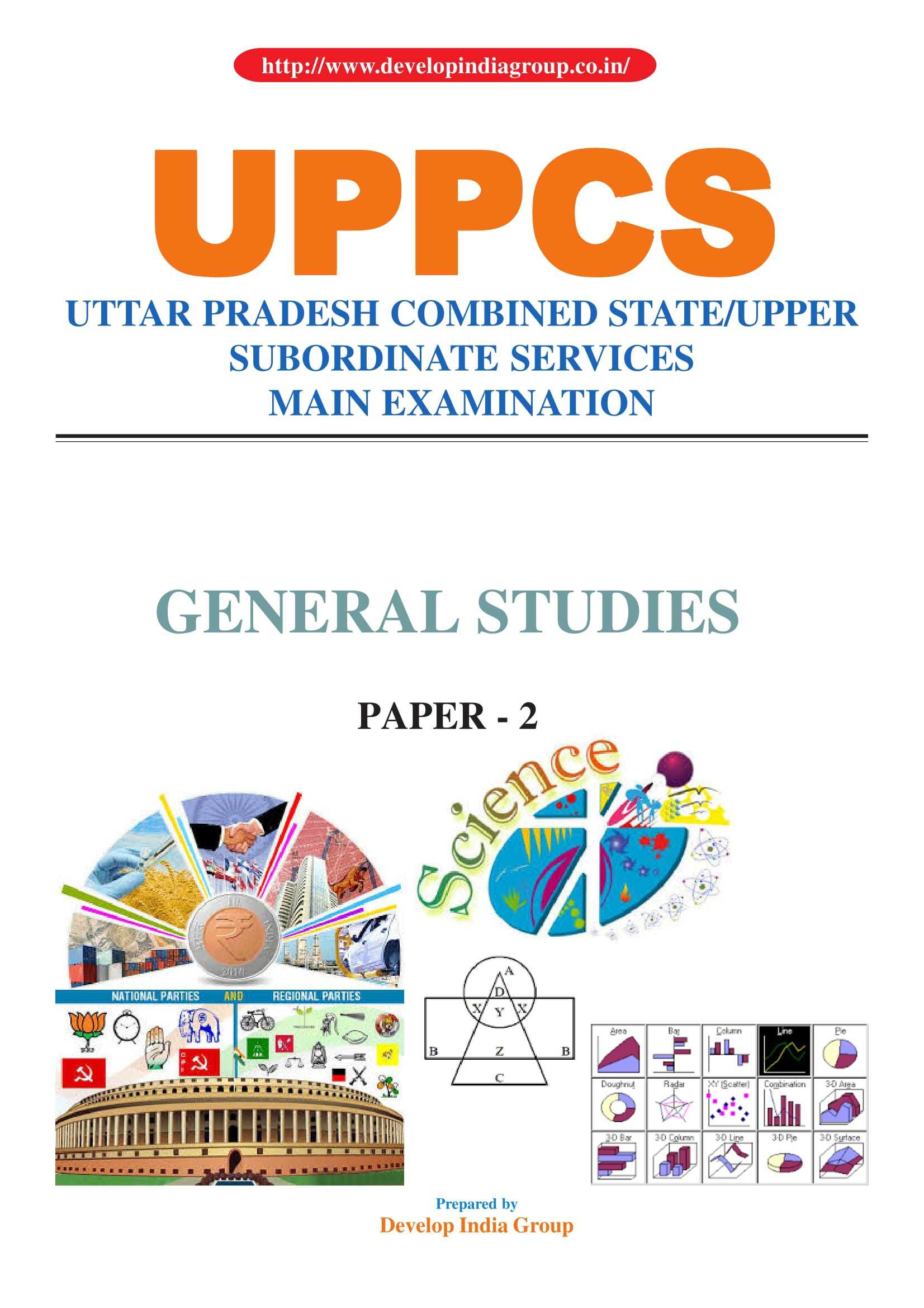 UP Main cover paper 2 Eng