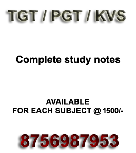 BPSC Previous Year Question Papers and answer key