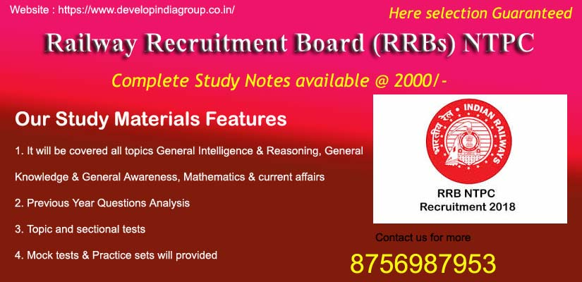 RRB Exams | Develop India Group