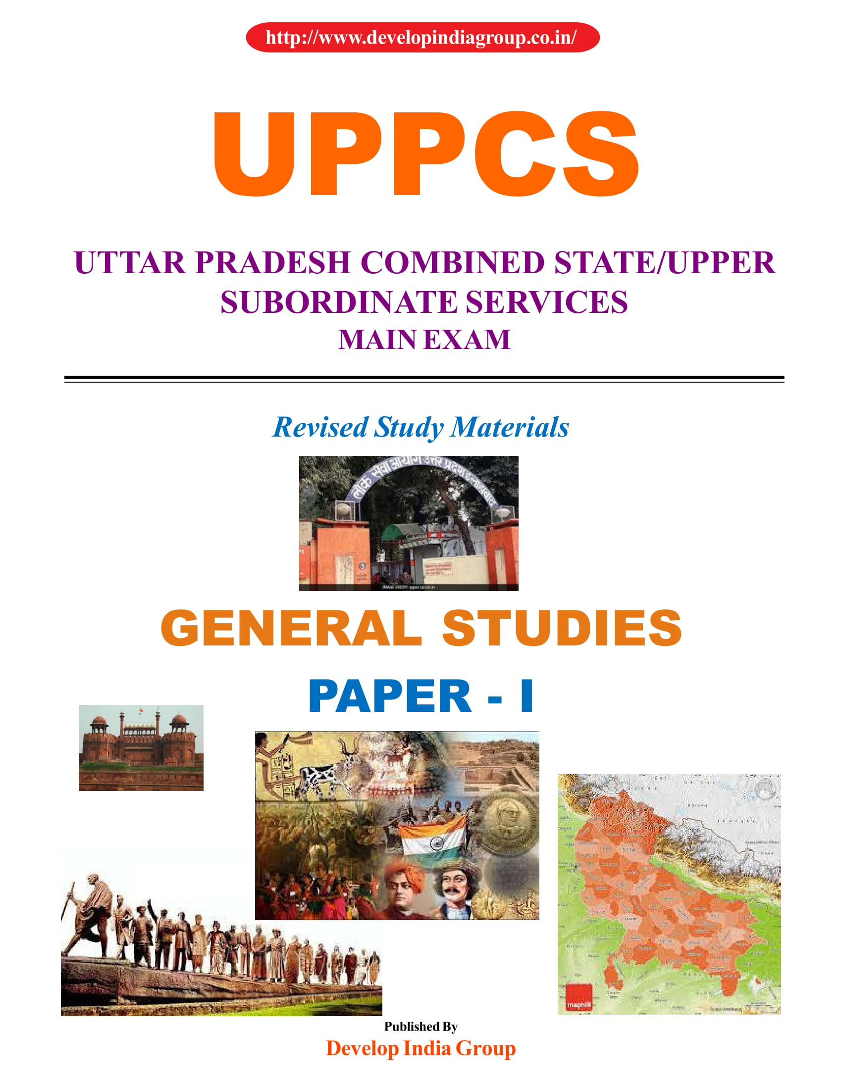 UPPCS_Main_revised_Notes_Paper-1