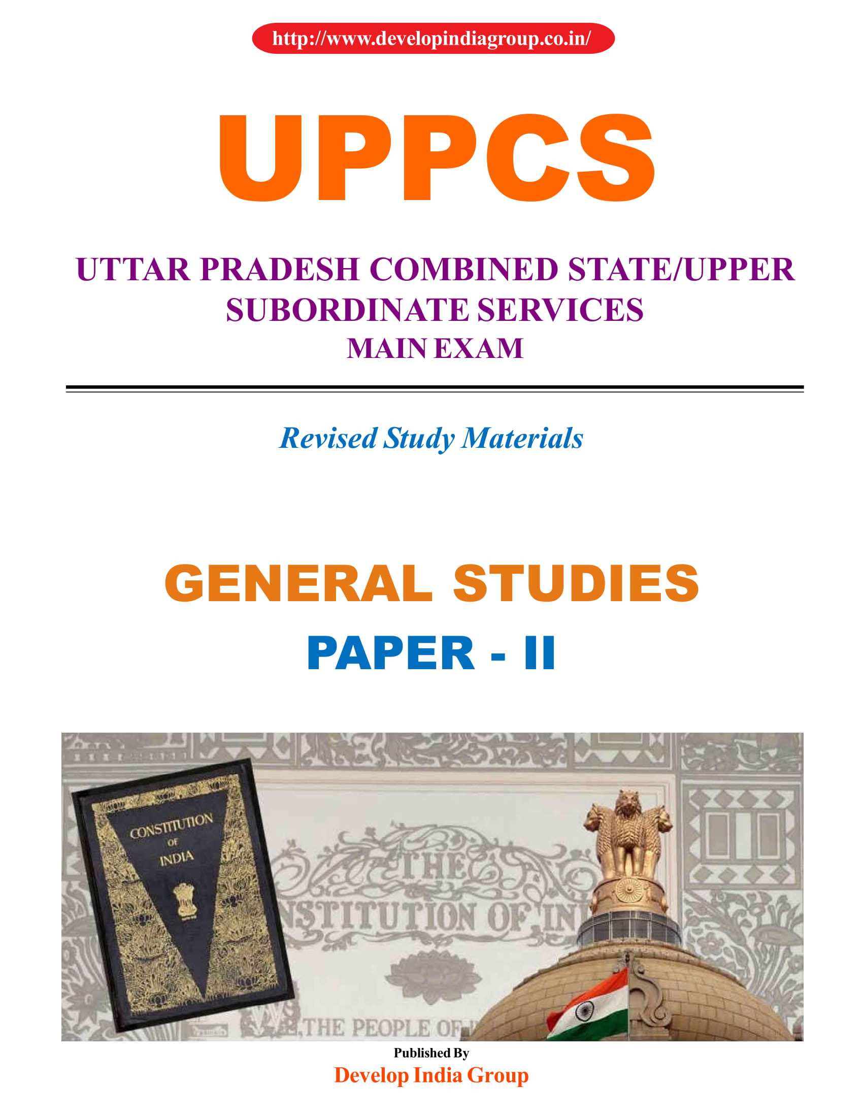 UPPCS_Main_revised_Notes_Paper-2