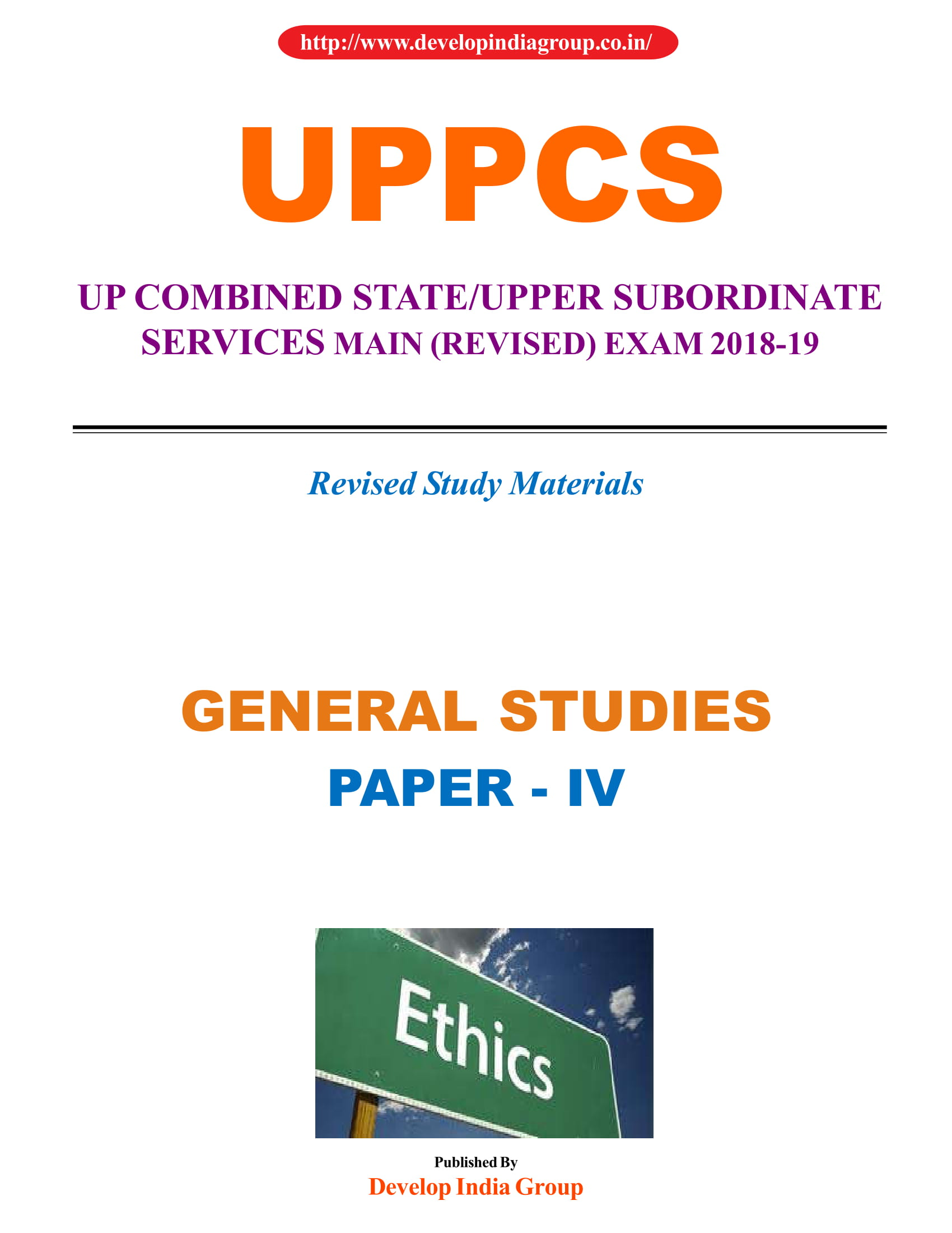 UPPCS_Main_revised_Notes_Paper-4