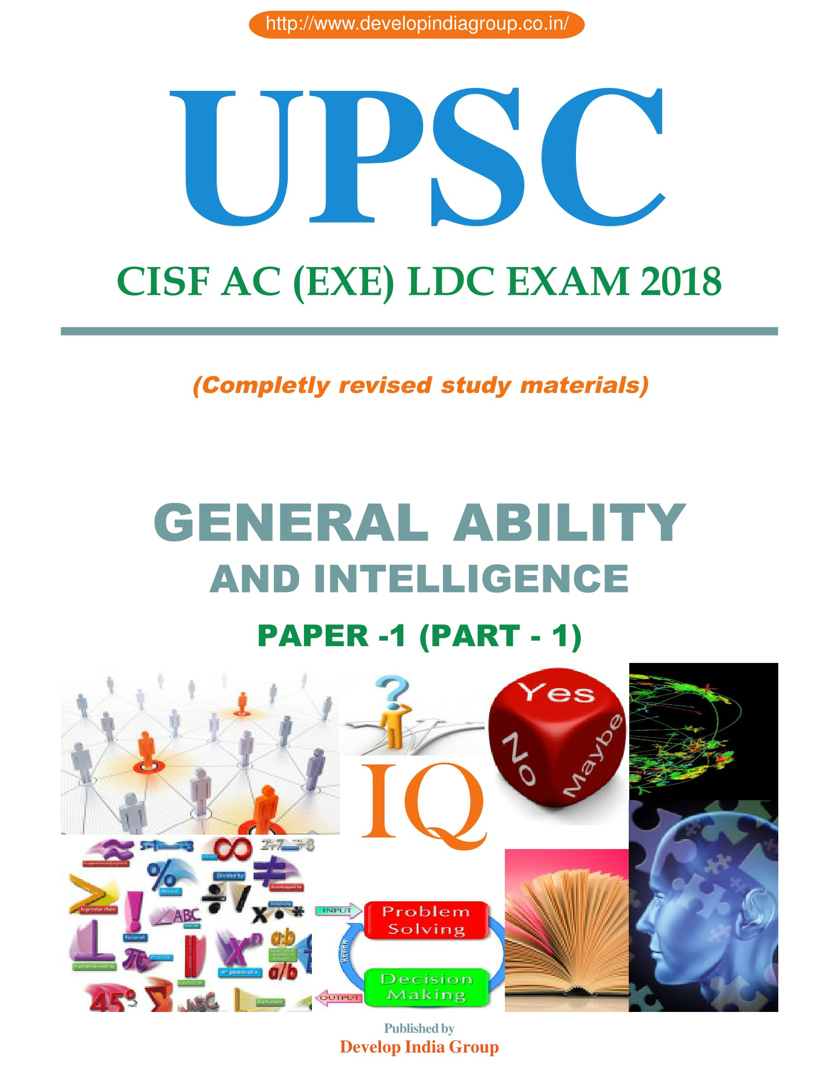 CISF AC (EXE) LDCE Exam 2019 | Develop India Group
