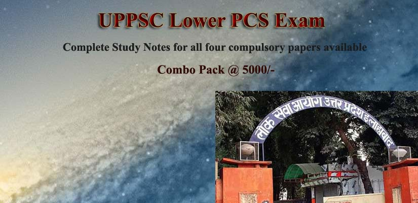 Lower PCS Exam 2018 Study Notes