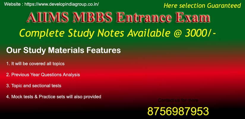 AIIMS MBBS Entrance Test 2019