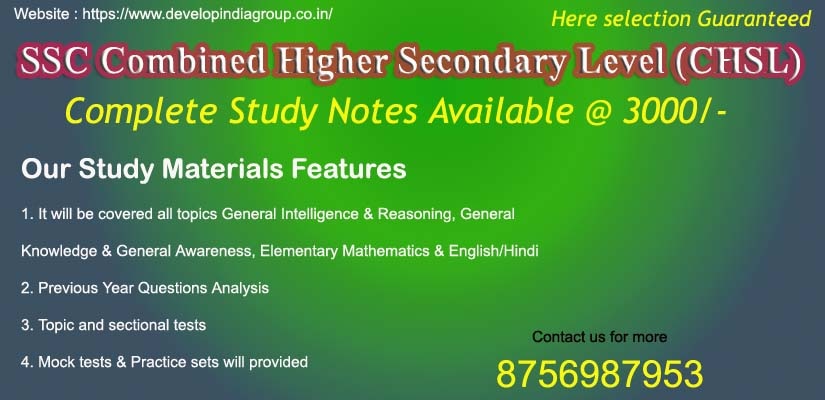 SSC CHSL Exam Study Notes