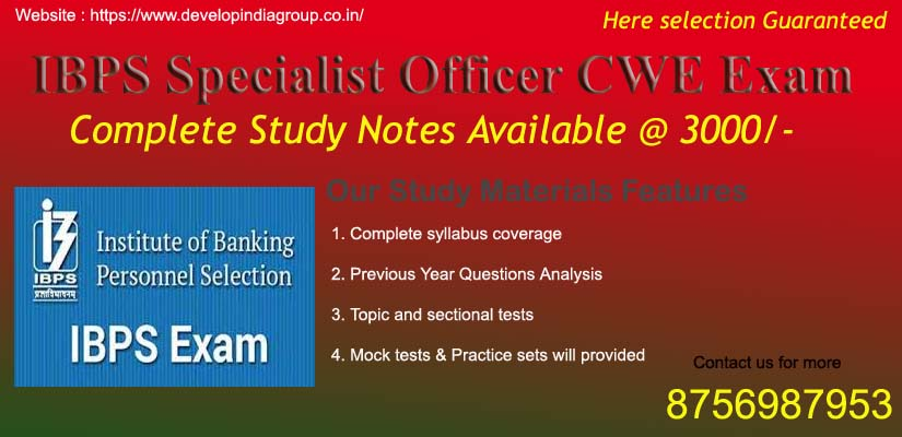 IBPS Specialist Officer CWE Exam