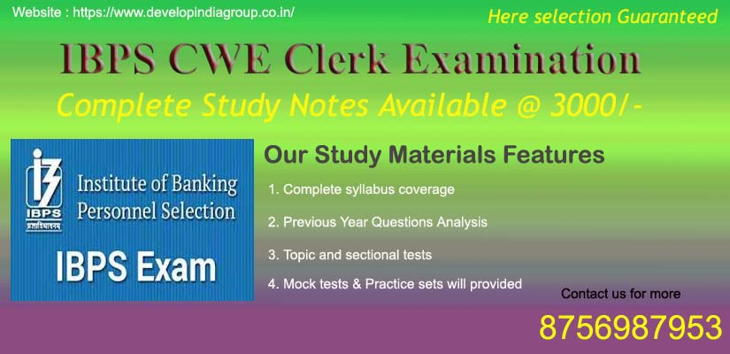 IBPS Clerk CWE Exam 2019