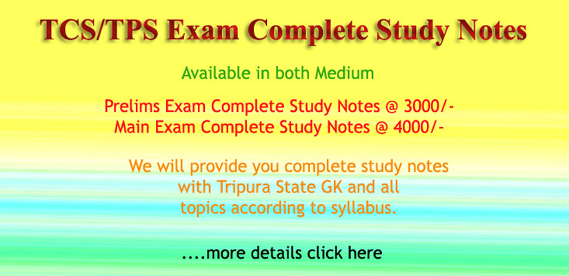 TCS/TPS Study Notes 2019