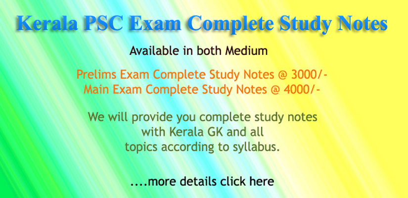 Kerala PSC Study Notes 2019