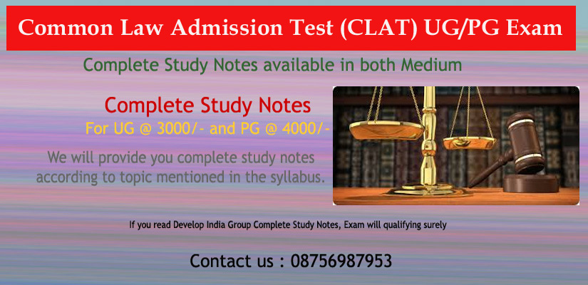 CLAT Exams Study Notes 2019
