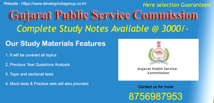 GPSC Complete Study Notes 2019