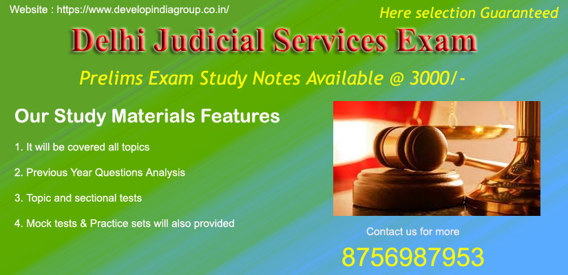 Delhi High Court Recruitment
