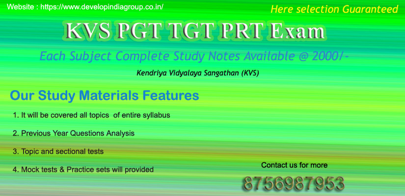 KVS TGT PGT Recruitment 2020